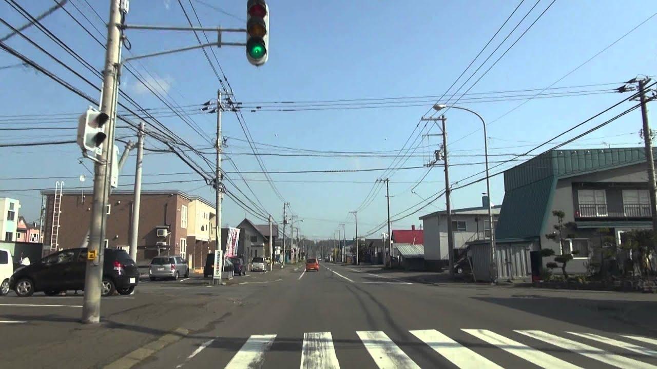 北海道道487号近文停車場線:近...