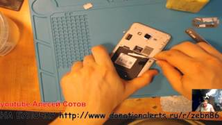 Samsung Galaxy Grand Prime VE Duos SM-G531H замена разъема зарядки