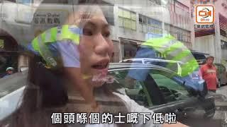 Publication Date: 2018-04-12 | Video Title: 男生荃灣過馬路 先後捱客貨車的士撞情況嚴重