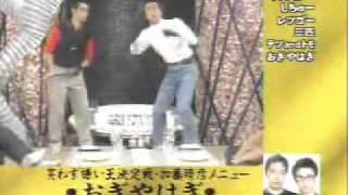 コント おぎやはぎ 「ゴルフ練習場」.mpg