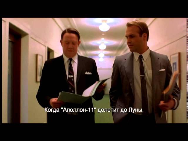 ТАРЕЛКА (с субтитрами) - Трейлер