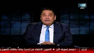 المصرى أفندى   إستجابة سريعة من وزير الإسكان لمشروع شقتى الذى طرحه الاعلامى محمد على خير