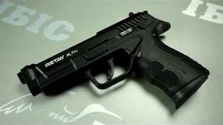 Стартовый пистолет Retay X-Pro