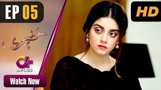 Pakistani Drama | Hoor Pari - Episode 5 | Aplus Dramas | Alizeh Shah, Ammara Butt, Arman Ali