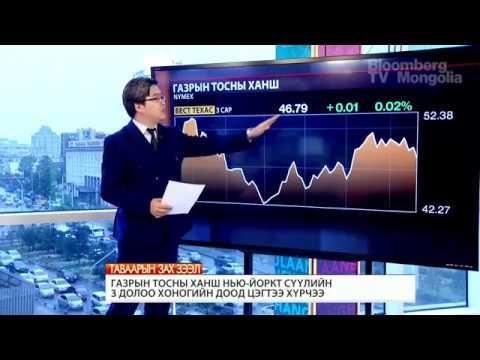 Газрын тосны ханш Нью-Йоркт сүүлийн 3 долоо хоногийн доод цэгтээ хүрчээ