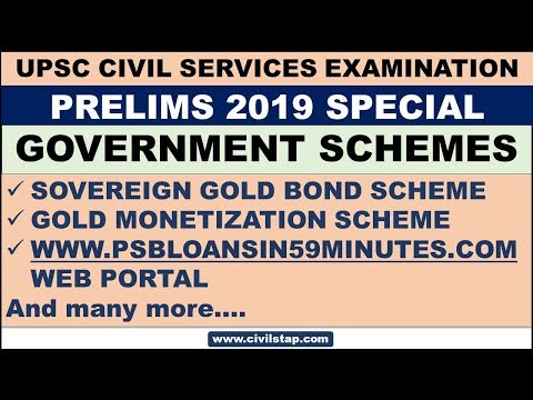 Government Schemes for UPSC Prelims 2019 | Lecture 38 | MoF