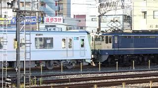 EF65 2091・東京メトロ13000系 甲種輸送 2019/10/05