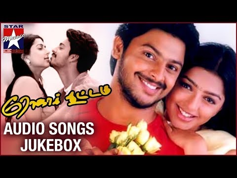 Roja Kootam Tamil Movie |  Audio Songs Jukebox | Srikanth | Bhumika | Radhika |Bharathwaj