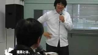 建築家 隈研吾氏(セッションダイジェスト)