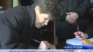 видео Судебные приставы волжский