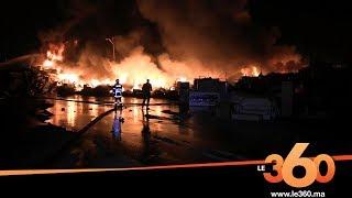 Le360.ma •تجار سوق سيدي يوسف بأكادير يروون تفاصيل فاجعة الحريق