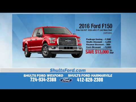 Shults Ford Wexford >> 2016 Ford F150! - YouTube