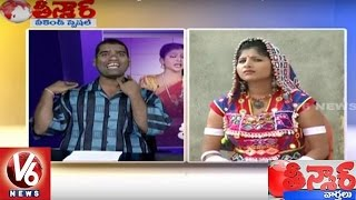 Bithiri Sathi Funny Conversation With Mangli Over Fake Cosmetic Products | Weekend Teenmaar News