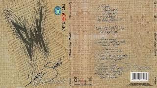 Slank - Lagi Sedih (1997) [HQ Audio]