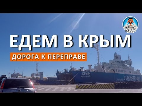Санаторий Мисхор, Крым, Ялта. Цены 2017 г. Описание
