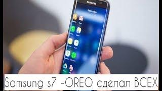 Samsung s7 edge android 8 Oreo