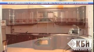 Алушта гостевые дома у моря(Недвижимость в Крыму: http://bit.ly/1KTDrBN Алушта гостевые дома у моря Удалите список, если хотите создать новый..., 2015-02-13T17:31:38.000Z)