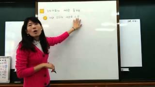 2016 03 17 서양문물의 수용과 서학