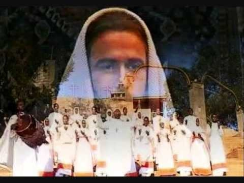 Mezmur orthodox tewahedo mp3 download