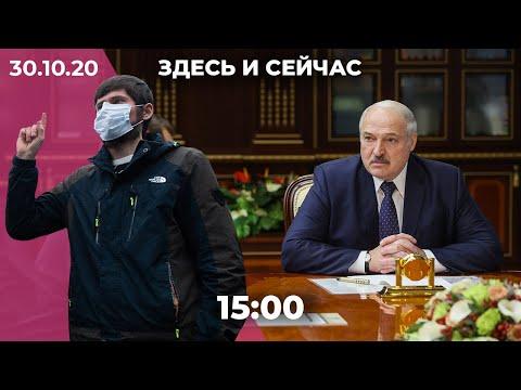 Теракт в Татарстане.