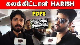 Harish Kalyan and Mahat at IRIR FDFS Kasi Talkies | Ispade Rajavum Idhaya Raniyum Review