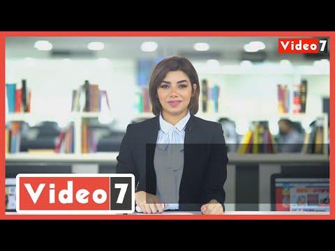 موجز الخدمات..صلاة الجمعة بالجامع الأزهر..وارتفاع واضح في درجات الحرارة ونسب الرطوبة