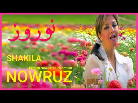 Shakila Norouz Eid Persian New Year Song