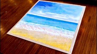 オイルパステルを使ってビーチと空を描く方法 - 初心者向けチュートリアル