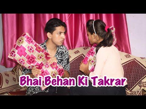 bhai-behan-ki-takrar-|-prashant-sharma-entertainment