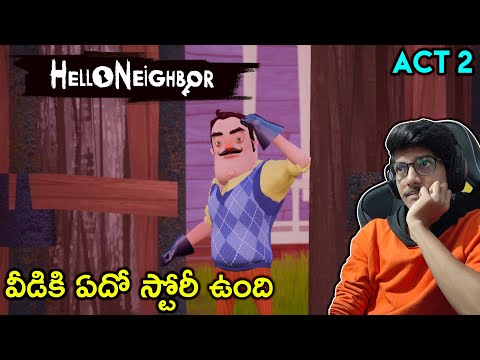 Story Behind Him? | Hello Neighbor Gameplay | ACT 2 | THE COSMIC BOY