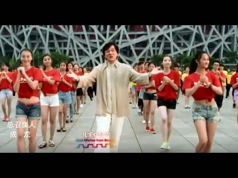 Китайские песни из фильмов