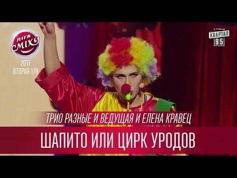 Телеведущая и тележурналист Елена Кирсанова