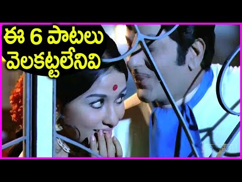 Golden Hit Songs Of Tollywood | Evergreen Melody Video Songs | Rose Telugu Movies