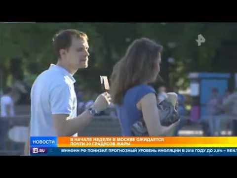 Москвичам обещают 30 градусов жары на следующей неделе
