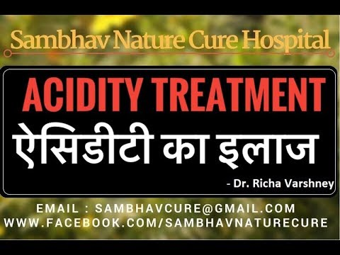 How To Get Rid Of Acidity Naturally | Stomach Acidity Acupressure Points Home Remedies Cure in Hindi