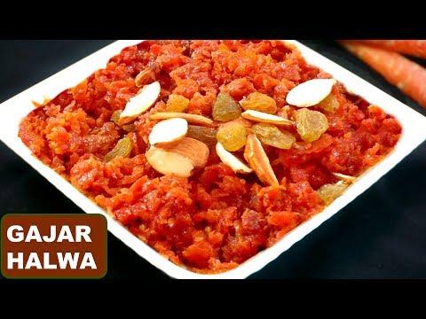गाजर हलवा बनाने का जबरदस्त आसान तरीका - Gajar Ka Halwa Recipe In Hindi | CookWithNisha