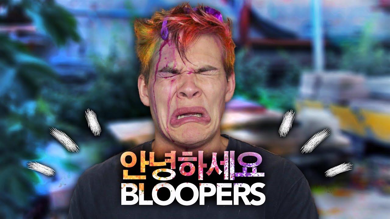 bloopers deutsch