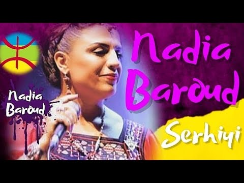 nadia baroud 2017 serhiyi mix sp cial f te kabyle. Black Bedroom Furniture Sets. Home Design Ideas