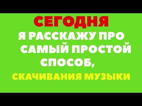 VK Paranoid Tools просмотр скрытых друзей Вконтакте