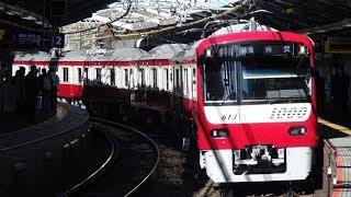 20180124 京急1613編成営業運転初日