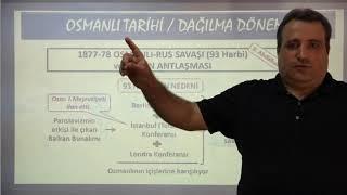 serkan hoca genel tarih semineri (6)