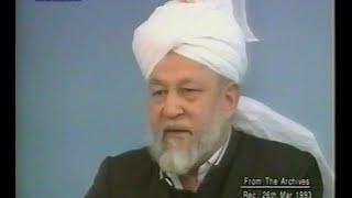 Urdu Khutba Juma on March 26, 1993 by Hazrat Mirza Tahir Ahmad