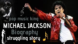 Michael Jackson pop music king biography and story of life the informative Sky