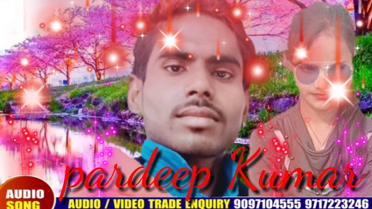 Bhojpuri gana - YouTube