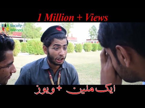 Da Mashomano Loby ao da Masharano Jung -Society Winners - Pashto New Video 2019