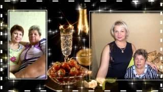 Слайд-шоу для мамы на юбилей 60 лет (слайд-шоу из ваших фото)