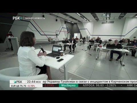 Смотреть фото Бизнес-новость. Москва обучает поставщиков новости россия москва