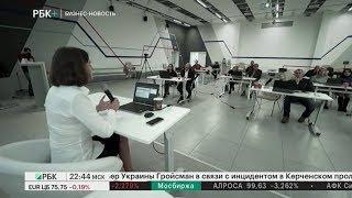 Смотреть видео Бизнес-новость. Москва обучает поставщиков онлайн