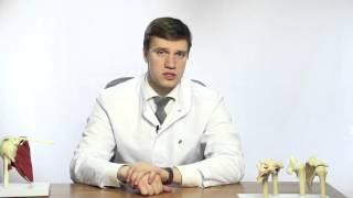 Лечение плечевого сустава. Гончаров Евгений Николаевич