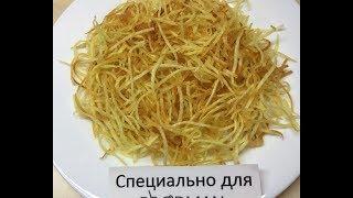 Картофель пай для салата: рецепт от Foodman.club